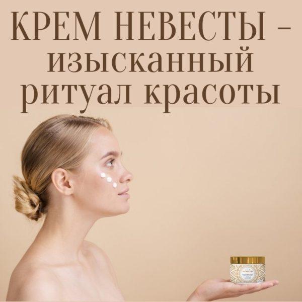 Купить в Иваново